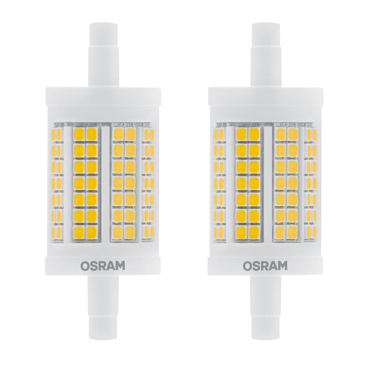 Hochwertige LED-Lampen günstig online kaufen | LED.de