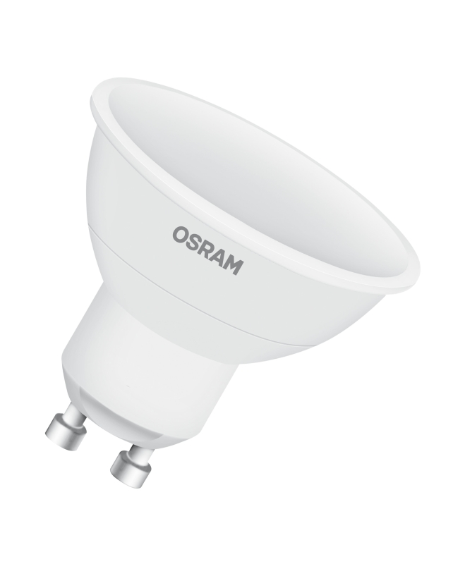 osram led star rgbw remote par16 120 4 5 watt wie 25 watt 250 lumen dimmable ebay. Black Bedroom Furniture Sets. Home Design Ideas